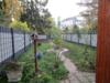 2-3 Familienhaus, nutzbar auch als Anlageobjekt - Garten